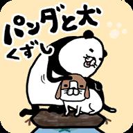熊猫和狗狗的往事下载