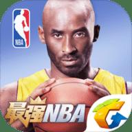 最强NBA腾讯版下载