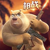 熊出没之丛林王者破解版无限钻石金币版下载